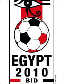 The Logo of Egypt's failed bid to host the 2010 FIFA World Cup